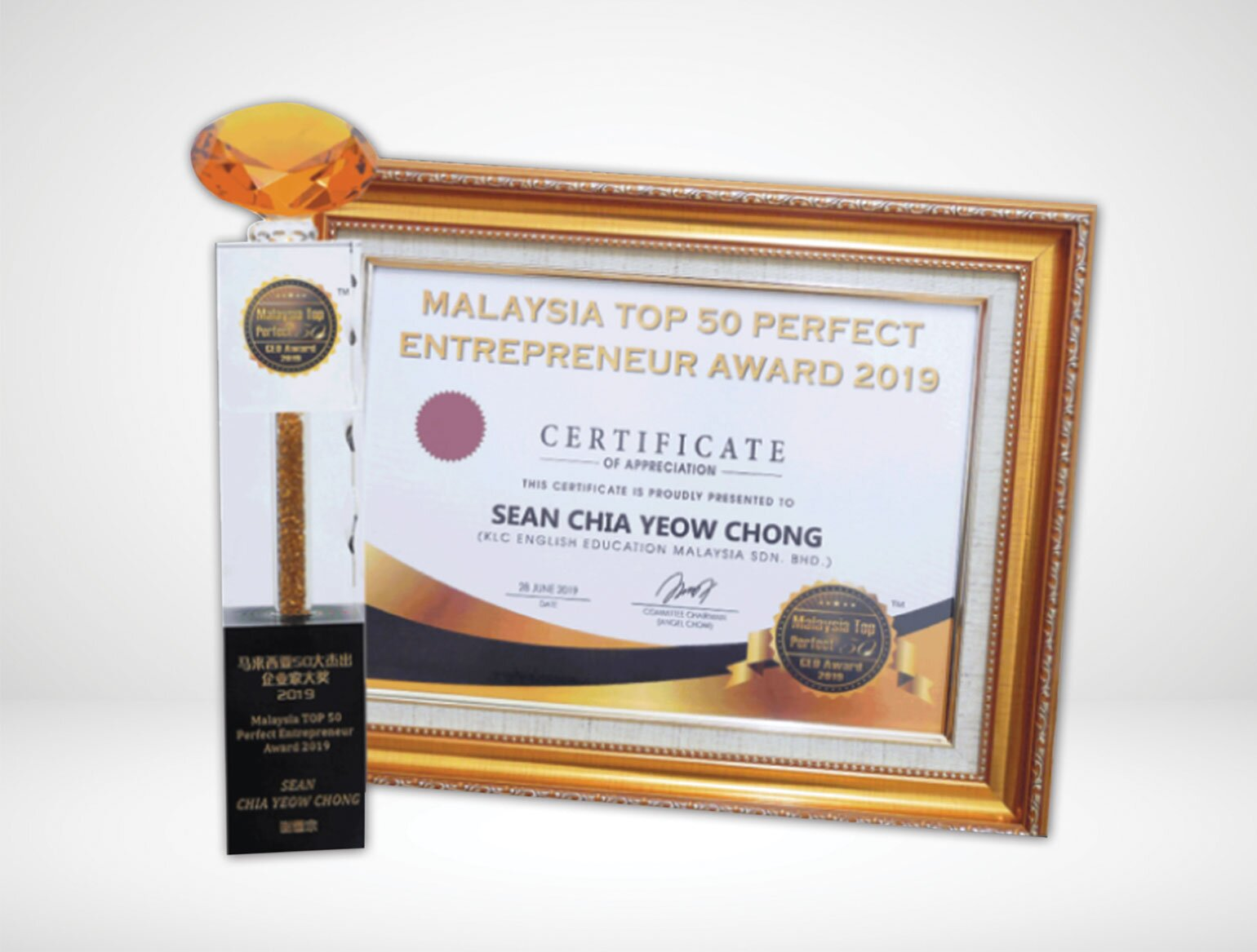 Malaysia Top 50 Perfect CEO Award