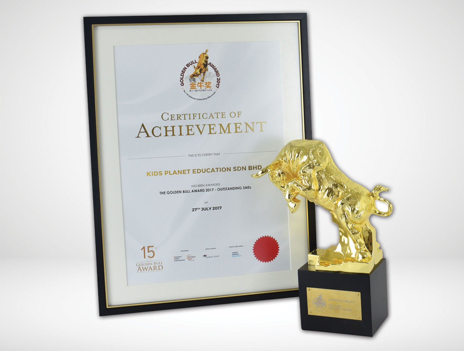 The Golden Bull Award 2017